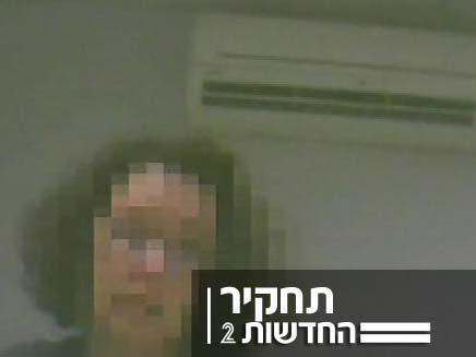 תחקיר ניצול עובדים ברשת AM PM (צילום: מצלמה נסתרת)