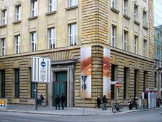 מוזיאון גוגנהיים בברלין (צילום: אתר אוגוסטה)