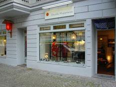 חנות יפאנית-סינית בברלין (צילום: אתר אוגוסטה)