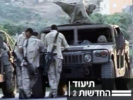 """חיילי צה""""ל במדים מנומרים (צילום: חדשות 2)"""