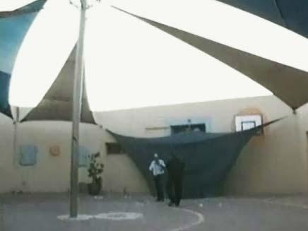 """נפל מגג ביה""""ס. ארכיון (צילום: חדשות 2)"""