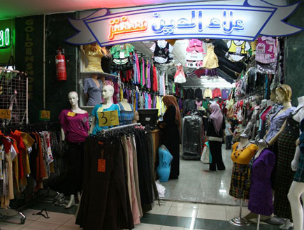 חנות בקניון ברמאללה
