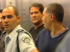 טופז נלקח למעצר שהיכה את המדינה בתדהמה (צילום: ערוץ 1)