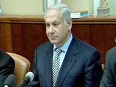 סקירה מודיעינית על אירן בקבינט (צילום: חדשות 2)