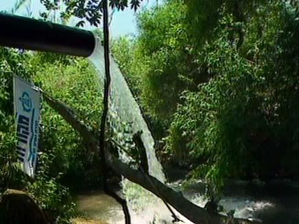 מקור מים שנמצא בצפון (צילום: חדשות 2)