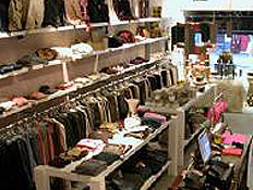 leuk חנות בגדים באמסטרדם (צילום: אתר אוגוסטה)