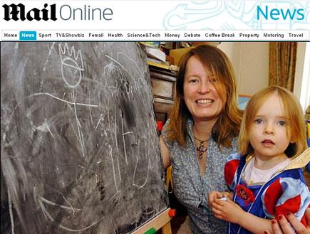 ילדה גאונה מהדיילי מייל (צילום: מתוך אתר ה dailymail)