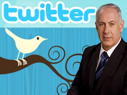 בנימין נתניהו על רקע טוויטר (צילום: חדשות 2)