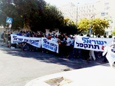 הפגנת תמיכה בנתניהו בירושלים (צילום: חדשות 2)