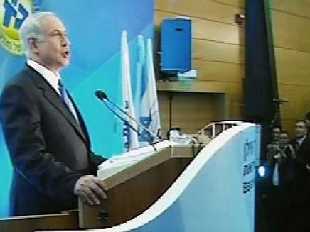 נאום נתניהו (צילום: חדשות 2)