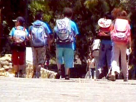 אילוסטרציה - תלמידי בית ספר (צילום: חדשות 2)