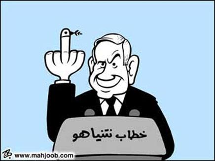 קריקטורה מתוך עיתון אלקודסאלערבי (צילום: אלקודסאלערבי)