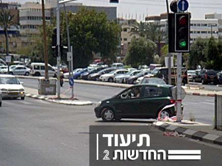 תיעוד- עבירת תנועה נוסח ישראל (צילום: חדשות 2)
