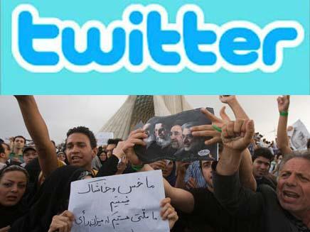ציוצים אנטישמים, אילוסטרציה (צילום: רויטרס)