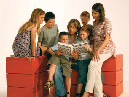 מתוך פרסומת של בנק הפועלים- ילדים בפרסומות (צילום: באדיבות בנק הפועלים)