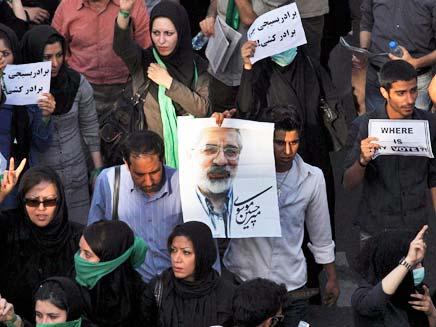 המהומות באירן אחרי הבחירות. ארכיון (צילום: רויטרס)