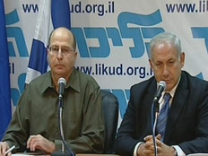 בנימין נתניהו ובוגי יעלון במסיבת עיתונאים במצודת ז (צילום: חדשות 2)