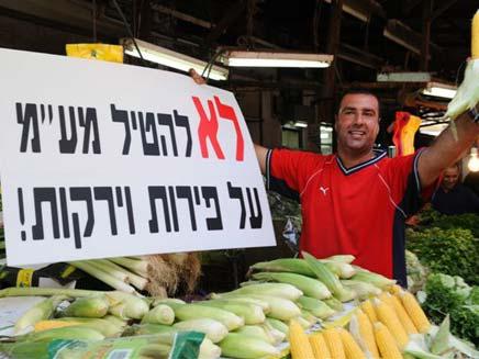הפגנה בשוק הכרמל (צילום: וי פי אר)