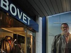 חנות אופנה בציריך, Bovet (צילום: אתר אוגוסטה)