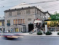 בית האומנים בציריך (צילום: אתר אוגוסטה)