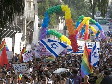 מצעד הגאווה בירושלים, ארכיון (צילום: רויטרס)