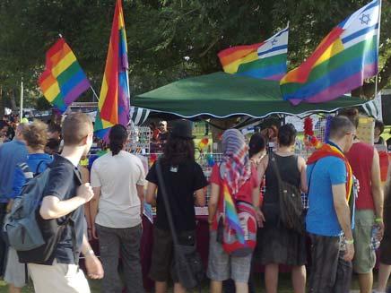 מצעד הגאווה בירושלים (צילום: חדשות 2 - יוסי זילברמן)