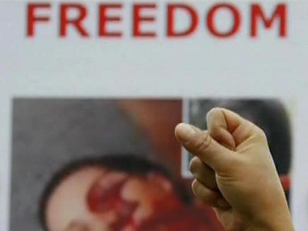 נדה המפגינה שנרצחה (צילום: חדשות 2)