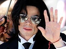 מייקל ג'קסון מנופף לשלום (צילום: רויטרס)