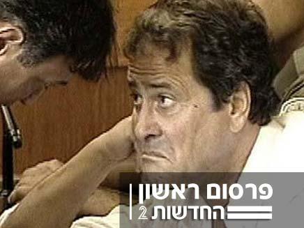 פרשת דודו טופז (צילום: חדשות 2)