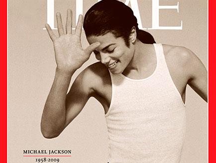 מייקל ג'קסון על שער הטיימס (צילום: רויטרס)