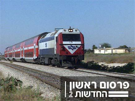 רכבת ישראל (צילום: חדשות 2)