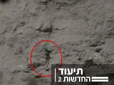 נער מחיפה שקפץ לאגם הנעלם ומת (צילום: חדשות 2)