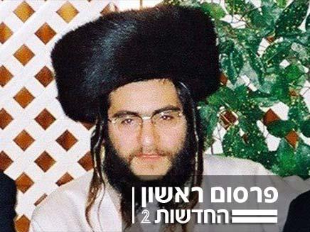 הרב המבוקש אליאור חן (צילום: חדשות 2)