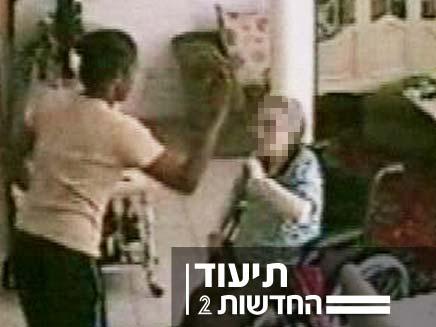 מטפלת מתעללת (צילום: חדשות 2)