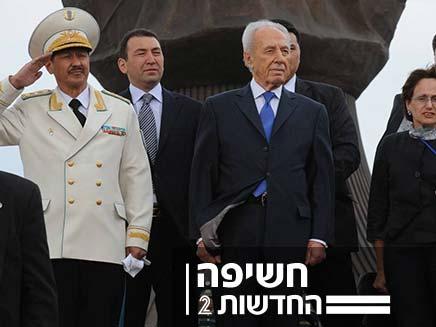 """הנשיא פרס בביקור בקזחסטן (צילום: עמוס בן גרשם/ לע""""מ)"""