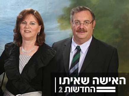 שמעונה הרשקוביץ אשתו של פרופ'  דניאל הרשקוביץ (צילום: יעל גרינשטין)
