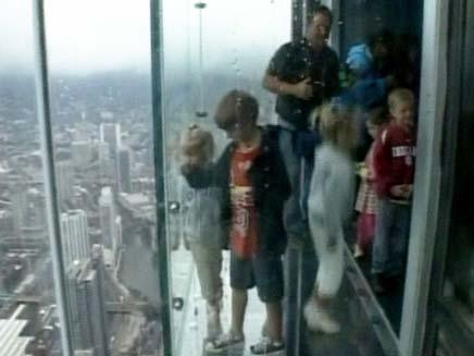 מבנה מזכוכית (צילום: חדשות 2)