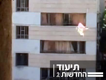"""תמונה של בית חב""""ד ביום פיגוע הטרור במומבאי (צילום: channel 4)"""