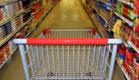 סופרמרקט, עגלת קניות (צילום: istockphoto)