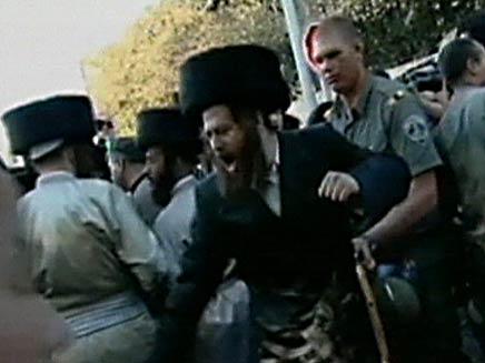 הפגנות חרדים בירושלים (צילום: חדשות 2)