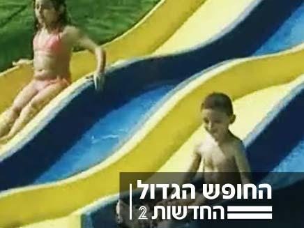 חופשת התלמידים מתקצרת (צילום: חדשות 2)