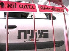 מונית עם סרט משטרה (צילום: חדשות 2)