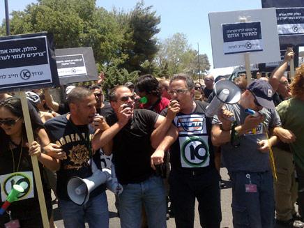 הפגנה ערוץ 10 (צילום: חדשות 2)