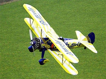 מטוס כפול כנף (צילום: רויטרס)