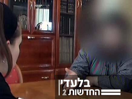"""בלעדי - בעלה של האמא """"המרעיבה"""" (צילום: חדשות 2)"""
