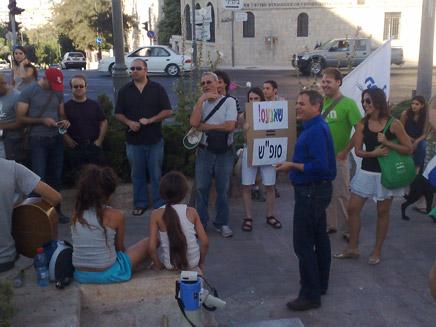 הפגנת חילונים בירושלים (צילום: יוסי זילברמן)