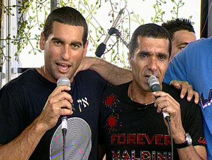 פיני חדד שיר 1 (תמונת AVI: ערוץ 24)