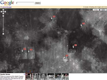 מתוך אתר גוגל מון (צילום: google moon)