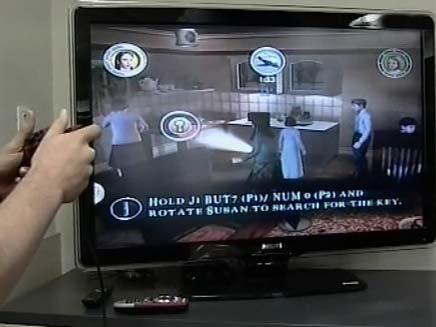 הקוסולה - משחק חדש בהוט (צילום: חדשות 2)