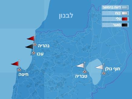 מזג אוויר - דגלי החופים - צפון (צילום: חדשות 2)